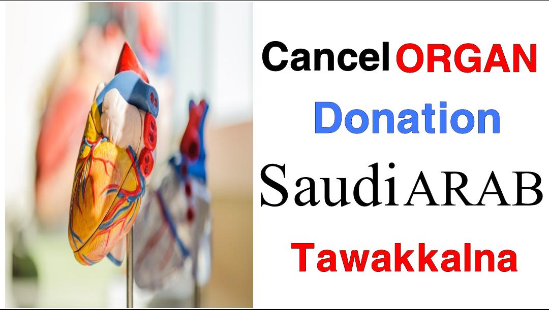 Cancel Organ Donation In Tawakkalna