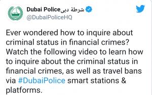 Check Dubai Police Case And Travel Ban