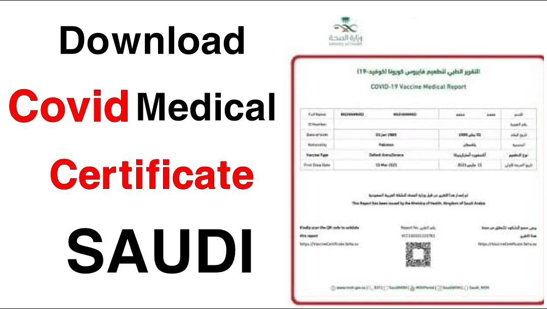 Download Covid Medical Certificate In Saudi
