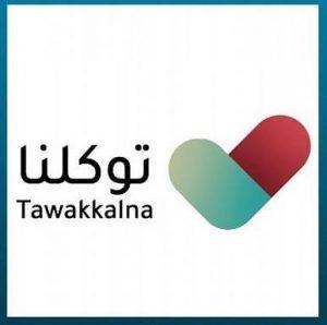 Use Tawakkalna Outside Saudi Arabia