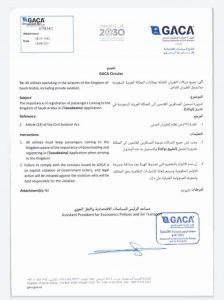 Saudi Arab GACA New Circular 4/74143