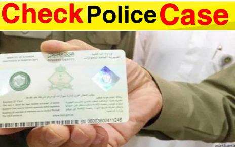 Check Police Case In Saudi