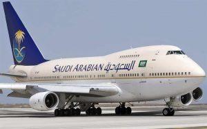 Saudi Arab Flights New Update